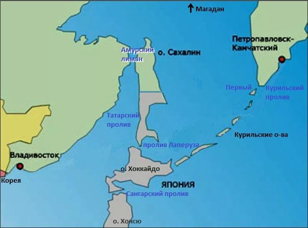 Русский Дальний Восток в 1941-45 гг.