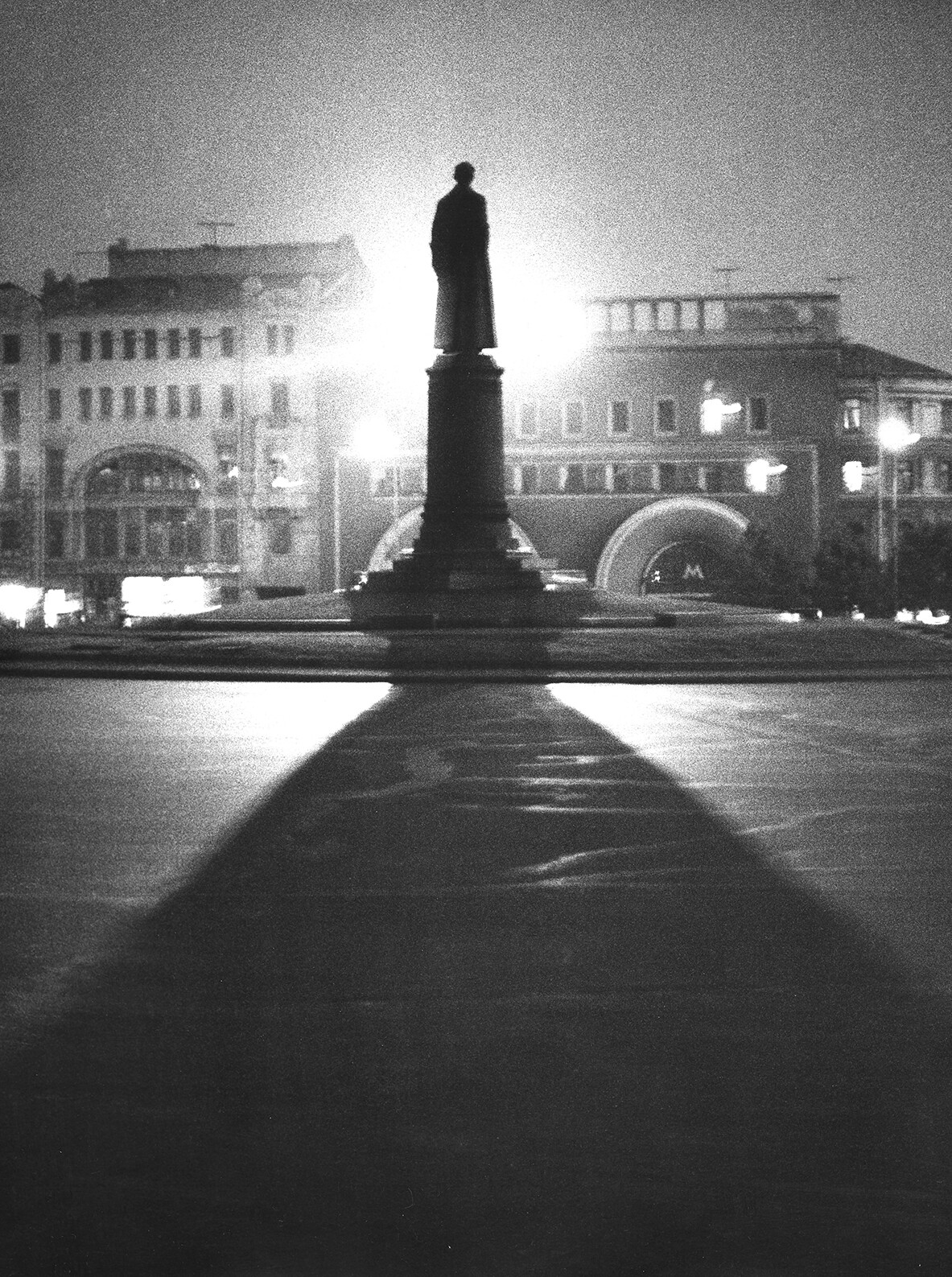 1962. Площадь Дзержинского