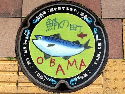 Obama Fukui, manhole cover 2 (福井県小浜市のマンホール)