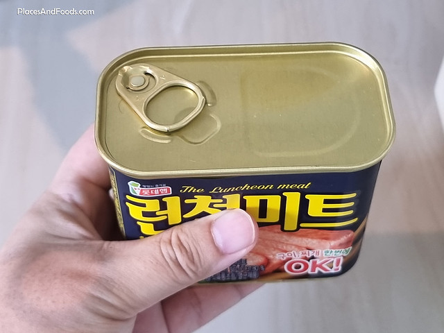 korean lotte the luncheon meat
