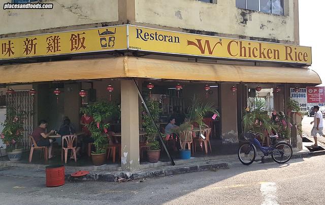 restoran wilson chicken rice melaka
