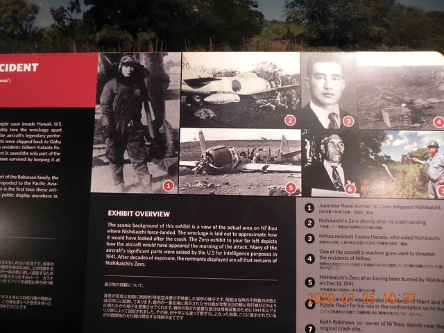 Niihau Incident at the Pearl Harbor Aviation Musum, small - Copy