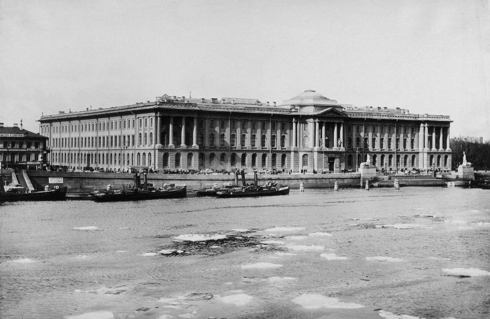 1890-е. Императорская Академия художеств
