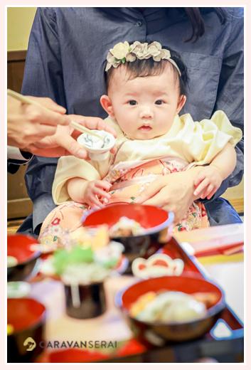 お食い初めの儀式 木曽路(愛知県)