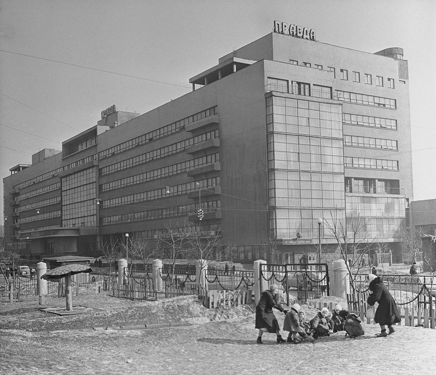 1955. Комбинат газеты «Правда»