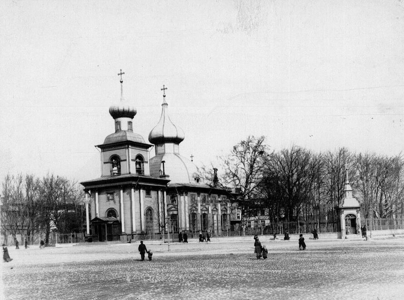 1900-е. Церковь Святой Троицы