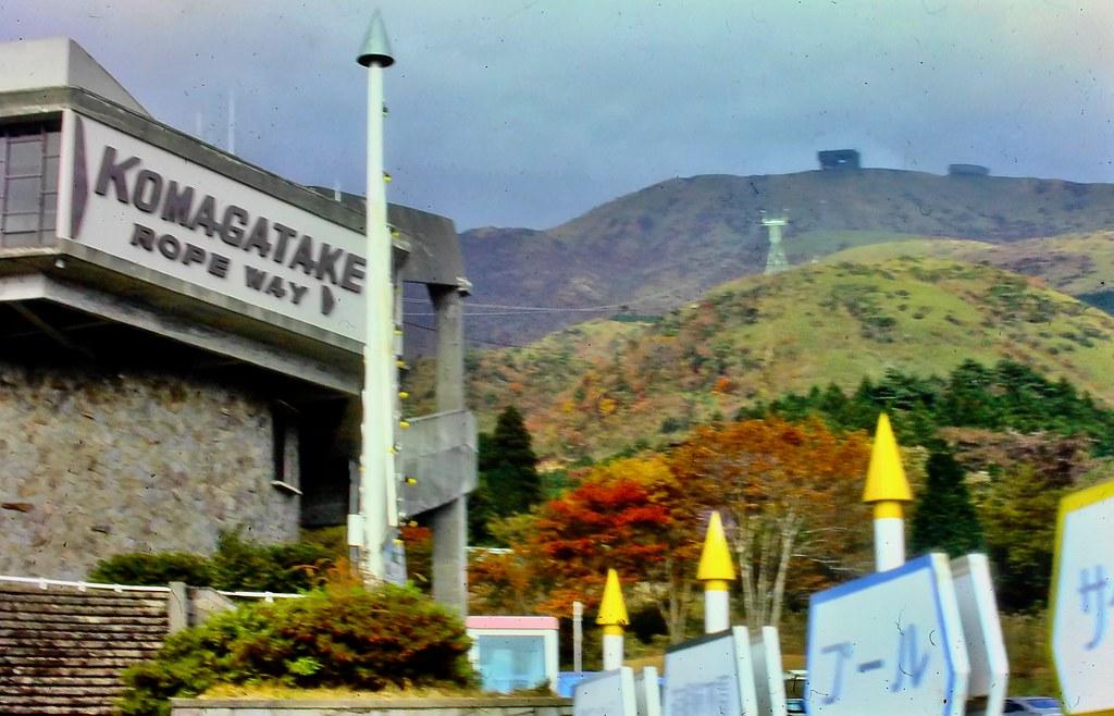 Komagatake Ropeway  <strong>駒ヶ岳ロープウェイ</strong>