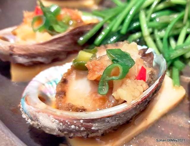 「滿穗台菜餐廳」(Mansui Taiwan style dishes restaurant), Taipei,Taiwan, SJKen, May 8, 2021.