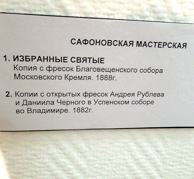 P5066484