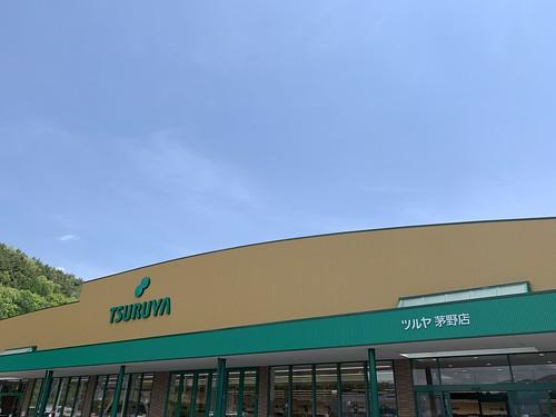 ツルヤ茅野店
