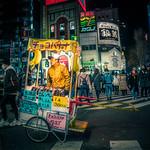 Shinjuku Scene