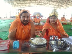SiddhaChakra3
