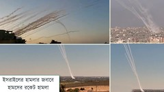 Hamas continues rocket fire as Israel threatens ground attack- fighting between Israel and Hamas