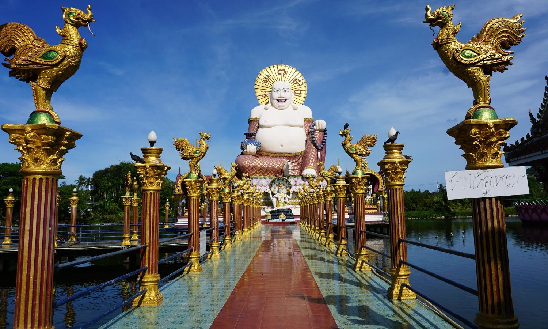 Wat Plai Laem laughing Buddha