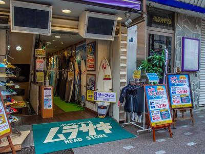 Nihon_arekore_02388_Ueno_surf_shop_100_cl