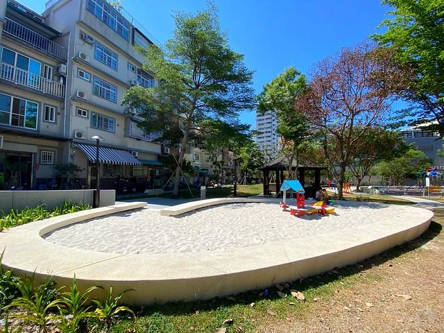 臺中潭子潭陽公園