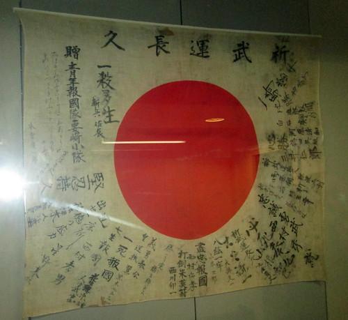 Japanese Flag, Bletchley Park
