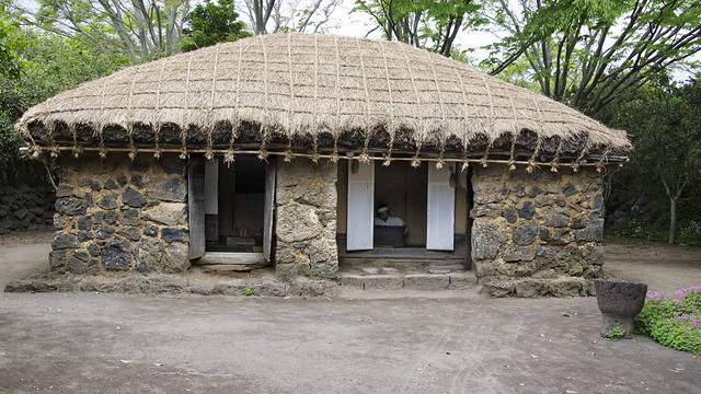 South Korea:  Jeju Traditional Folk House - Photo #1