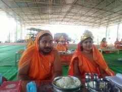 SiddhaChakra1