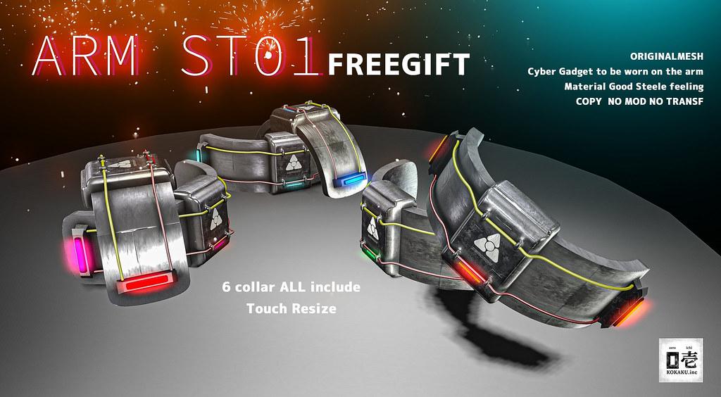 FREE GIFT for cyberpunkfair