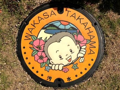 Takahama Fukui, manhole cover 4 (福井県高浜町のマンホール4)