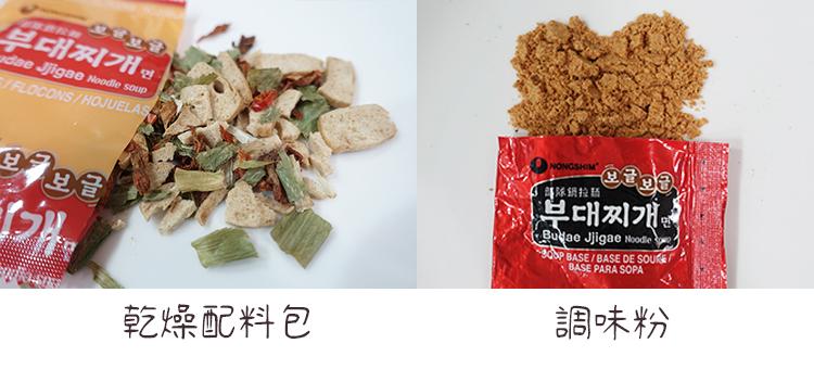 韓國泡麵_部隊鍋料包