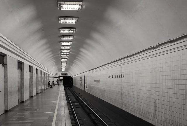 Arsenalna metro station, Kiev, Ukraine