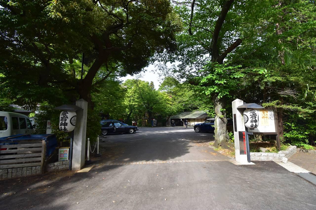 【東京港区】愛宕山・駐車場側の入口