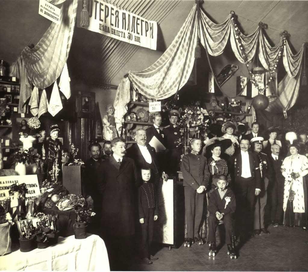 1911. Благотворительный базар