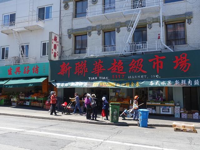 202105125 San Francisco Chinatown