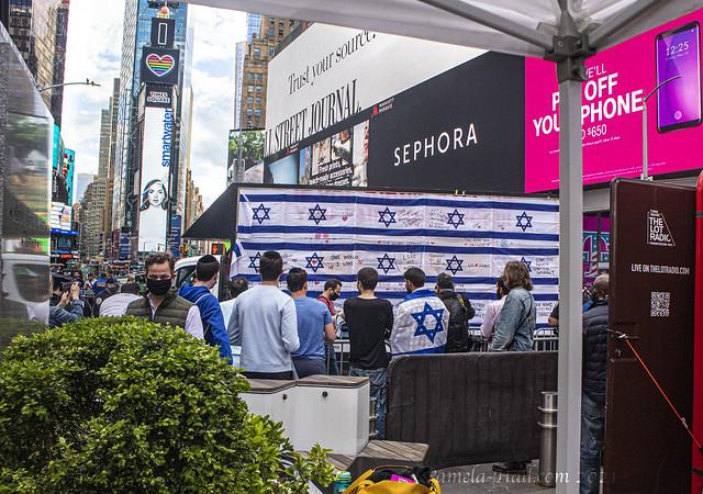 Pro Israel Rally NYC Duffy Sq
