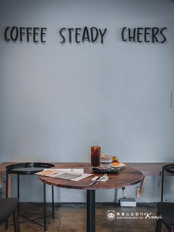 coffee-steady-cheers-16