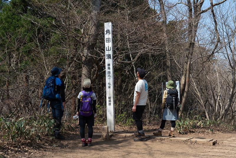 角田山の山頂