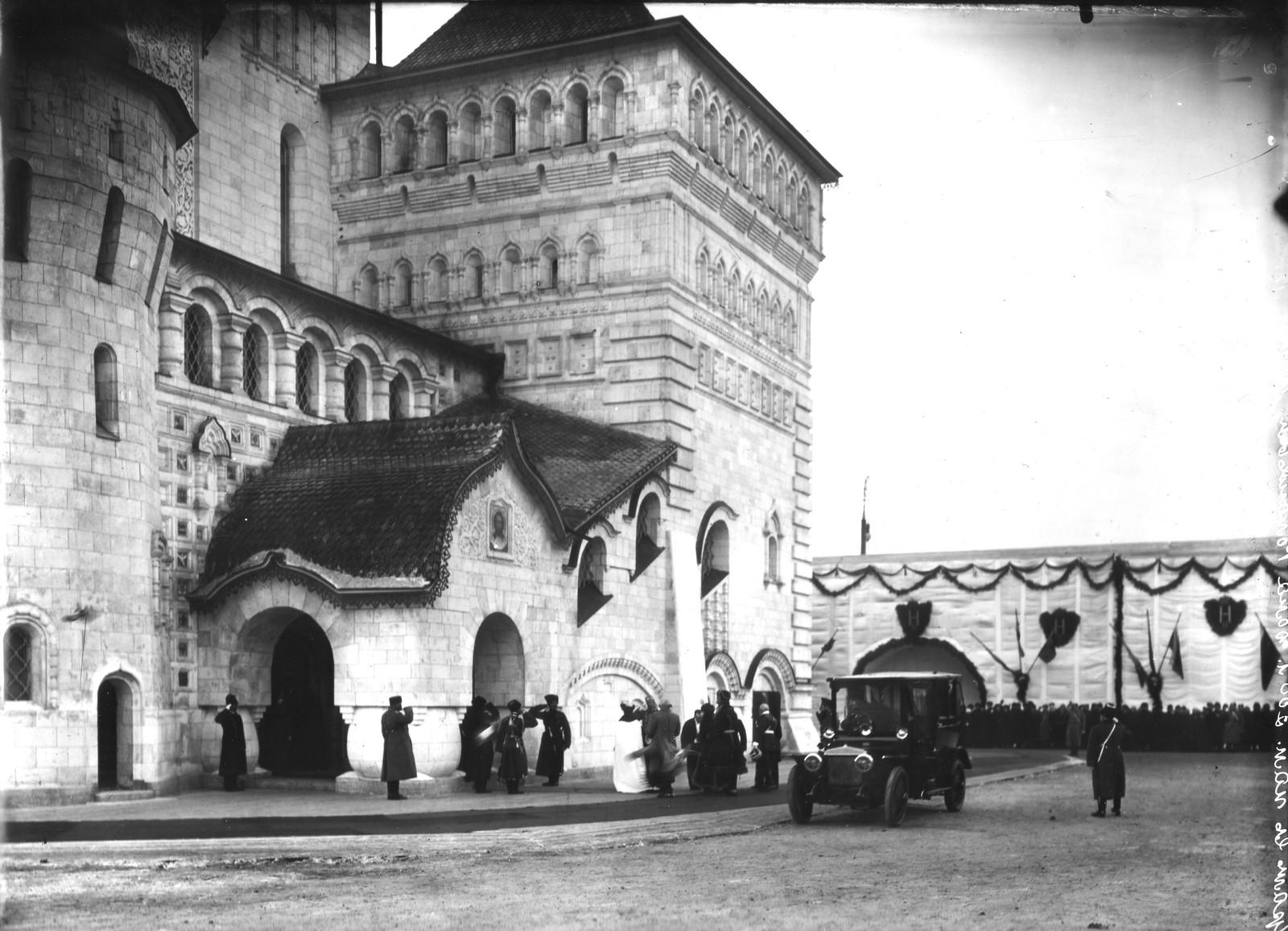 12. 1914. Прибытие членов царской фамилии на освящение Храма. 15 января