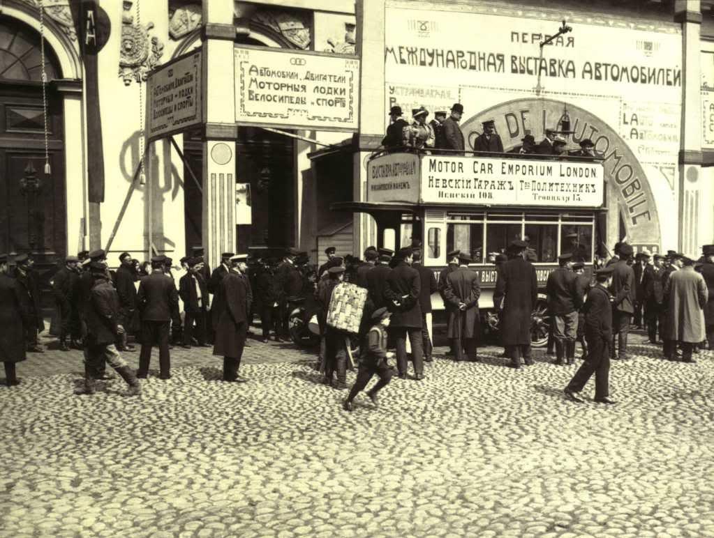 1907. Возле входа в Михайловский манеж на Первую автомобильную выставку