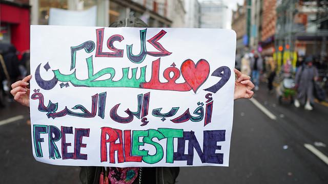 Everyone loves Palestine - Free Palestine, London, May 15, 2021