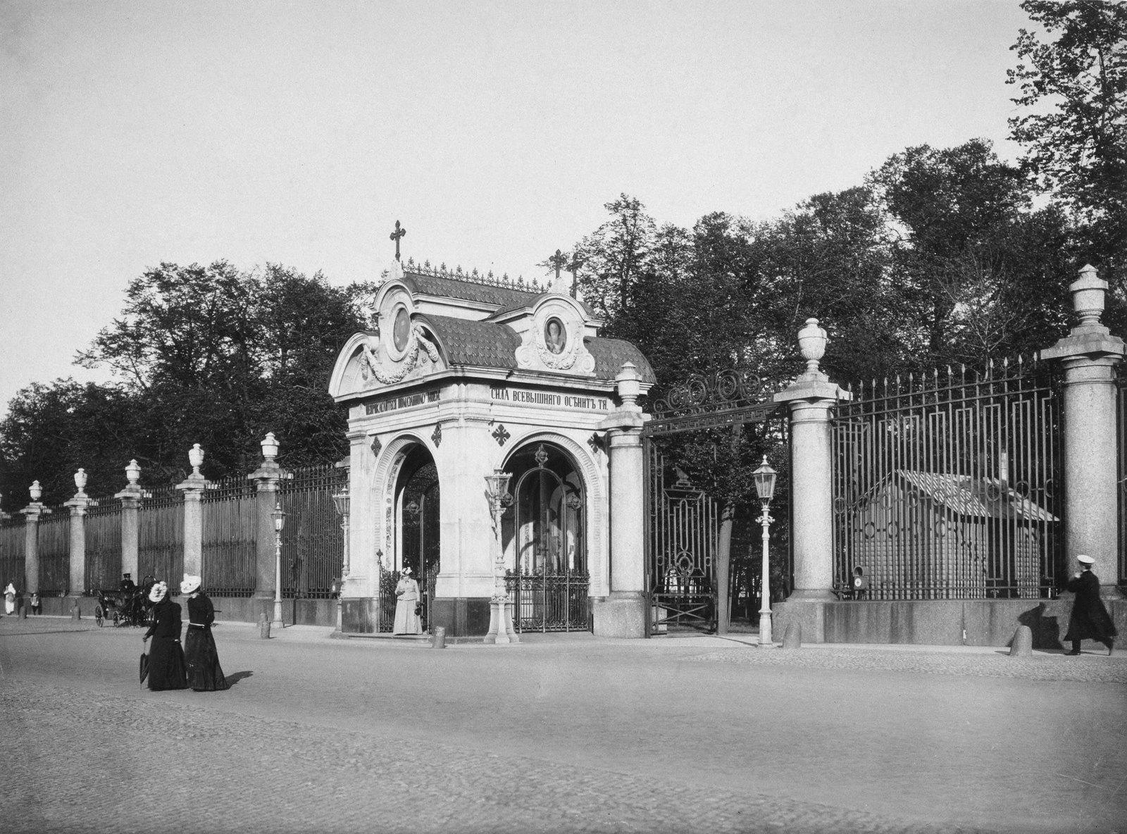1890-е. Часовня св. благоверного князя Александра Невского в решетке Летнего сада на месте покушения на Александра 4 апреля 1866