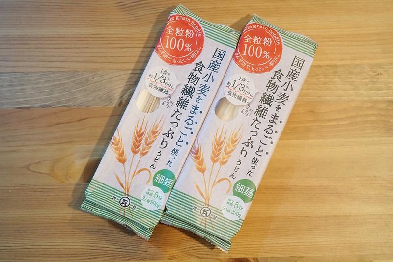 国産小麦をまるごと使った食物繊維たっぷりうどん