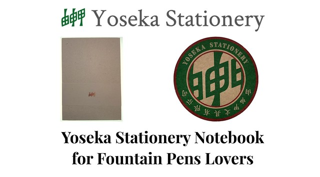 Yoseka Stationery Notebook for Fountain Pen Lovers