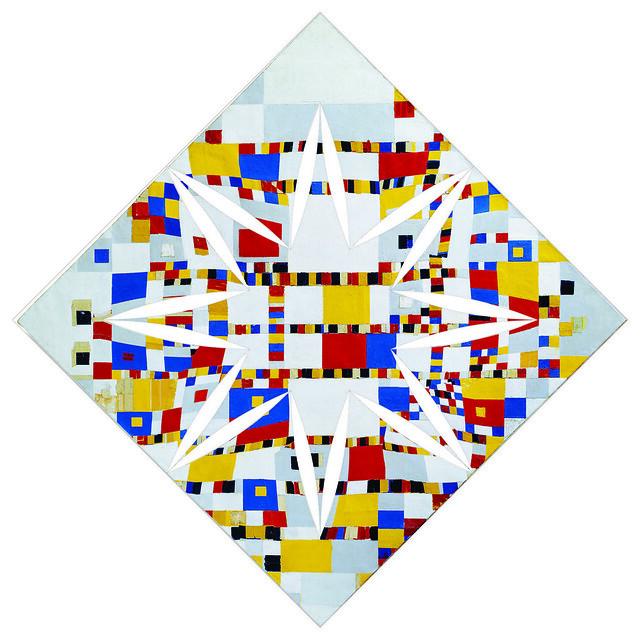 Piet Mondrian - Victory Boogie Woogie with Kaki Self-locks