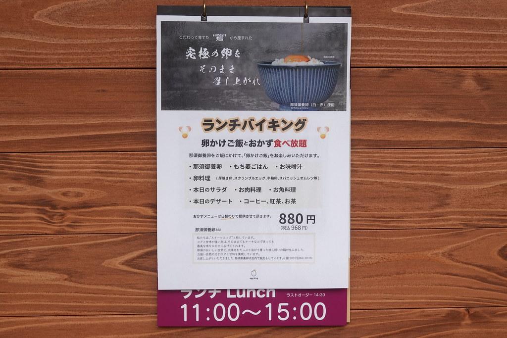 アスタホテル(要町)