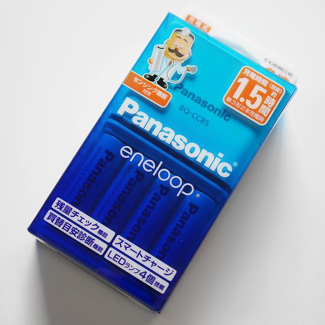 Panasonic eneloop SANYO 充電式電池 専用急速充電器 BQ-CC85