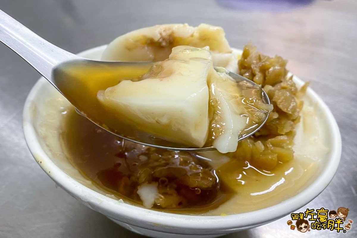 鳳山張記碗粿-3