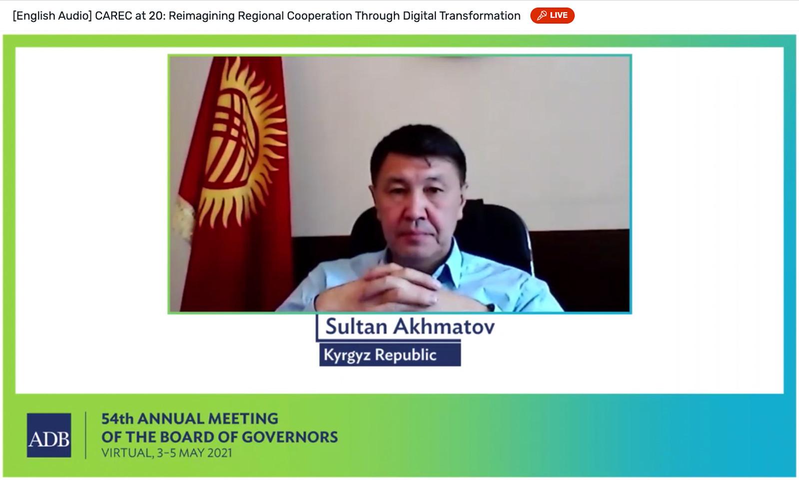 Reimagining Regional Cooperation Through Digital Transformation - 2021 Annual Meeting