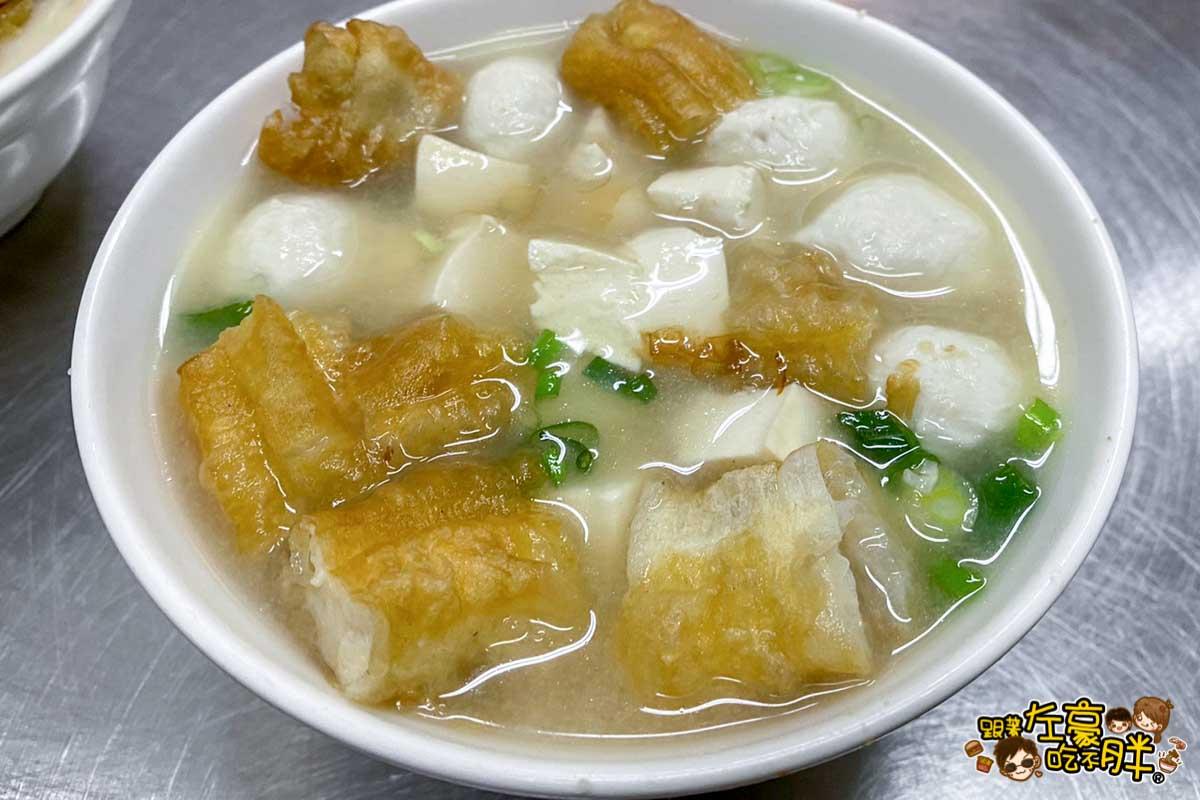 鳳山張記碗粿-4