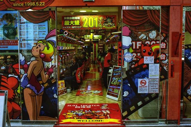 Osaka STATE OF EMERGENCY series 2021 (part 2) # 16