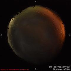 N-2021-05-19-0250_f