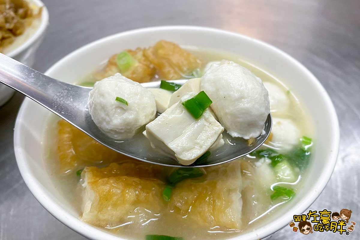 鳳山張記碗粿-6