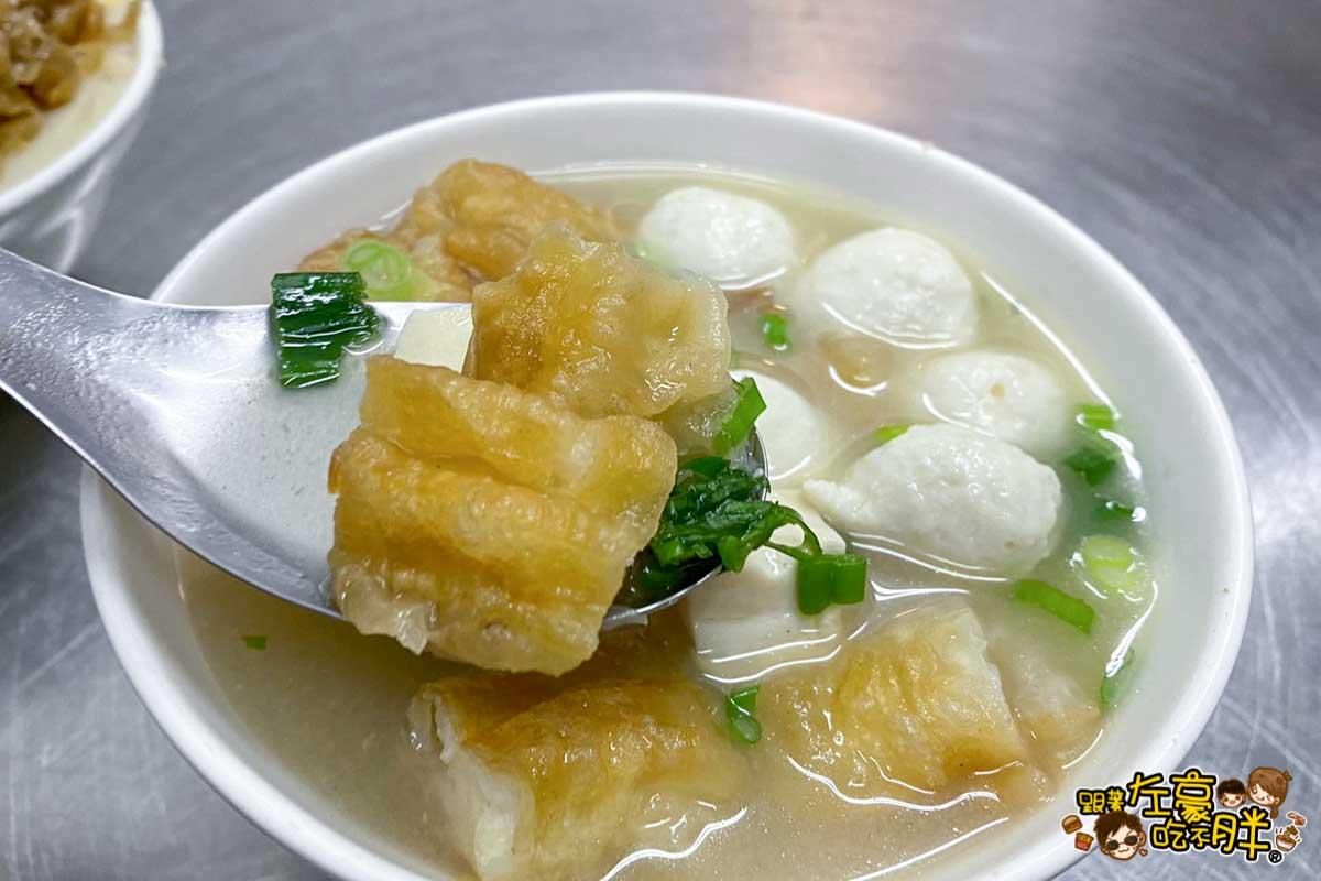 鳳山張記碗粿-5