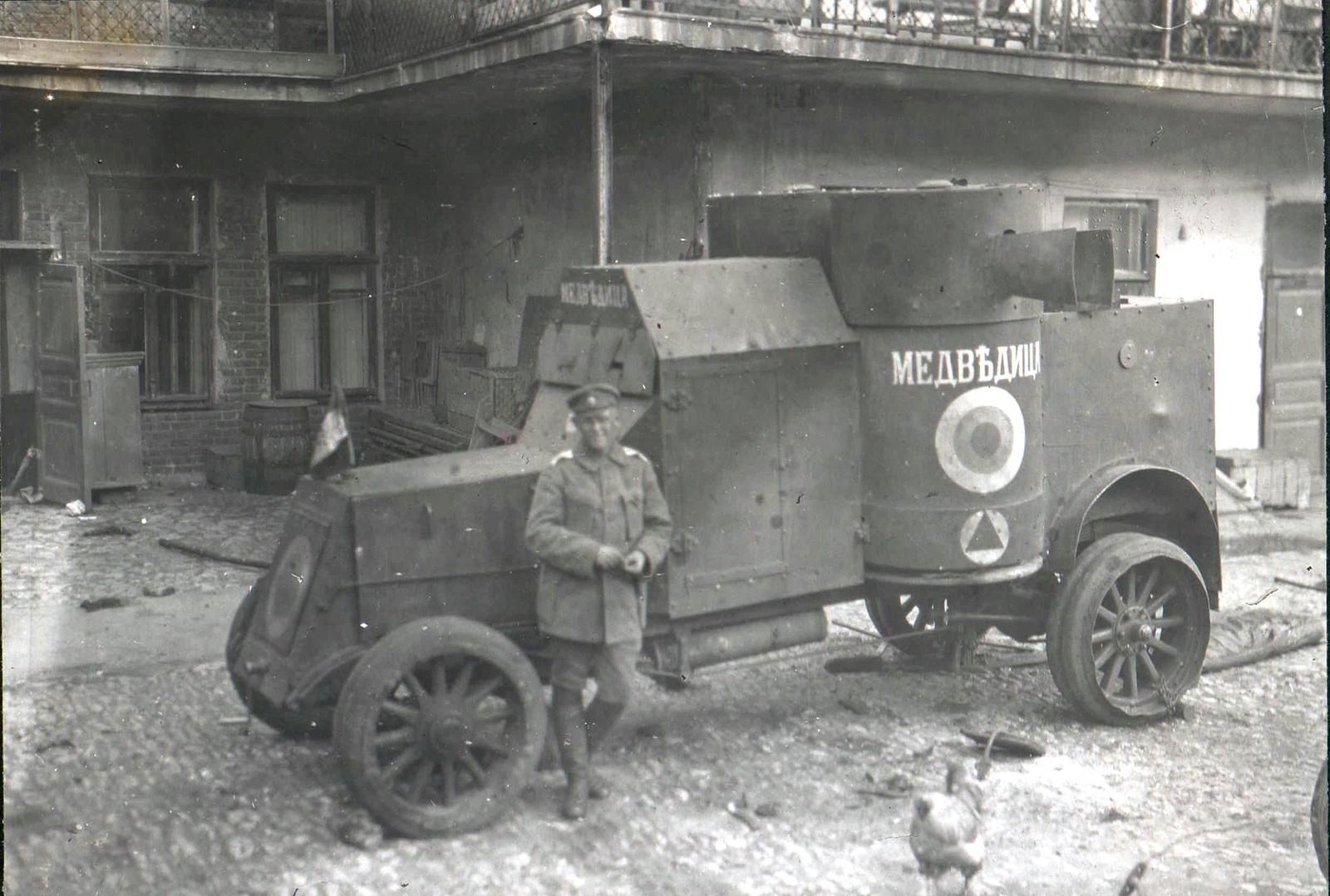 336. 1919. Бронеавтомобиль «Медведица» броневого дивизиона Донской армии